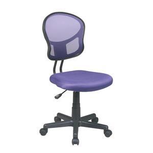 Chaise de bureau avec hauteur réglable, mauve