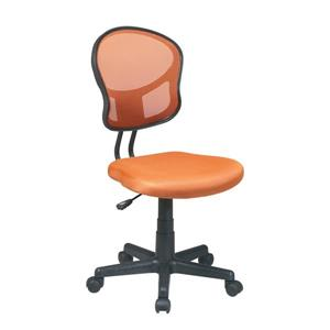 Chaise de bureau, orange