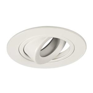 Galaxy Lighting White 4-in Low/Line Voltage Gimbal Ring Recessed Lighting Trim