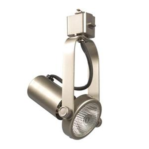 Galaxy Lighting Gimbal Polished Pewter Ring Track Head