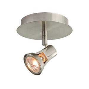 Amlite Lighting 6.25-in x 5.5-in Brushed Nickel 1-Light Directional Spot Light