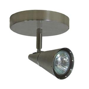 Amlite Lighting 4-in x 4-in Brushed Nickel 1-Light Directional Spot Light