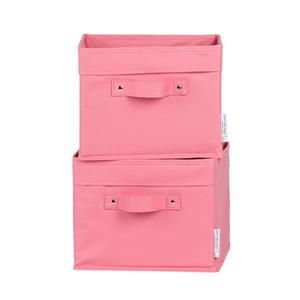 South Shore Furniture Storit Canvas Baskets - 11-in x 11-in x 9-in - Pink - 2-pk
