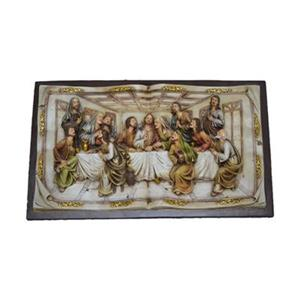 Hi-Line Gift Last Supper Wall Plaque,81892