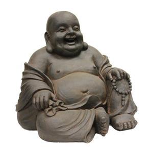 Hi-Line Gift 76305 Sitting Buddha Garden Statue,76305