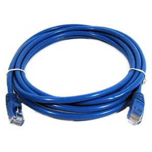 Digiwave Cat5e Male to Male Network Cable - 25 ft.