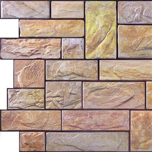 "Retro Art 3D Retro Wall Panel - PVC - 38"" x 19.5"" - Yellow, Brown"