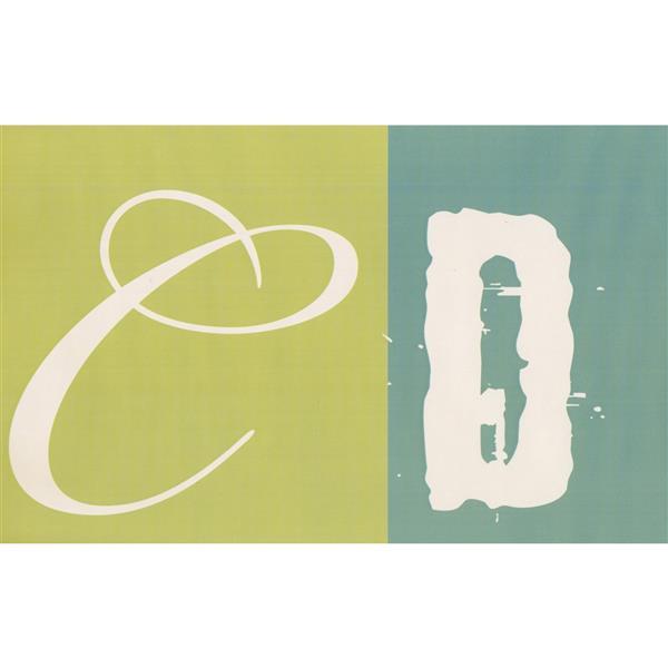 Retro Art Alphabet Wallpaper Border - Green