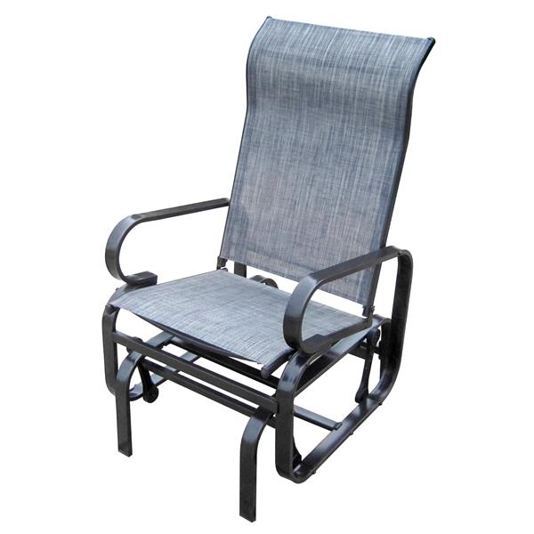 Miraculous Henryka Outdoor Glider Chair Grey Eg1061 Rona Evergreenethics Interior Chair Design Evergreenethicsorg