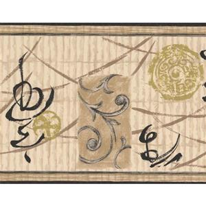 Retro Art Vintage Damask Japanese Scroll Wallpaper - Beige