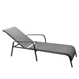 Northlight Adjustable Reclining Patio Chaise Lounge - Gray and Black