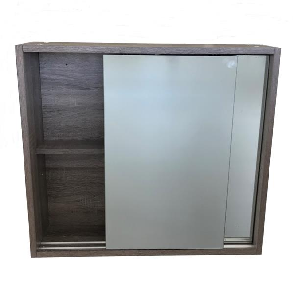 Luxo Marbre Eco Mirror Medicine Cabinet - 28-in x 25.25-in  - Brown