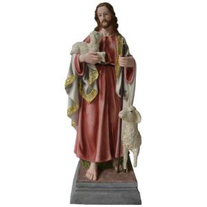 Hi-Line Gift Jesus with Sheep Figurine - Multicolorued