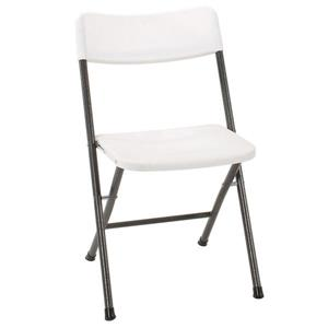 Cosco Folding Chair - Molded Seat - Resin - White - Set of 4