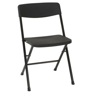 Cosco Folding Chair - Resin - Black - Set of 4