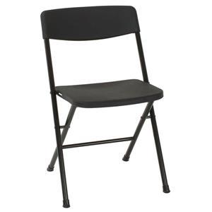 Ensemble de 4 chaises pliantes Cosco, résine noire