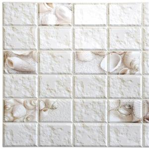 PVC Wall Panel - White Stone Shells - 3.2' x 1.6'