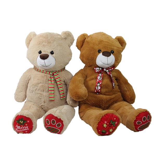 Northlight Plush Christmas Stuffed Bears -Set of 2 - Brown/Beige