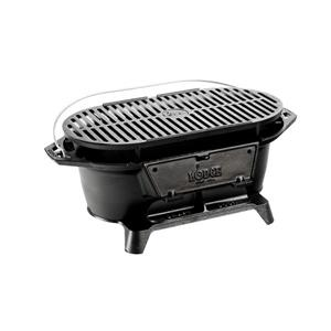 Lodge Cast Iron Hibachi Grill - 9.9-in. - Black