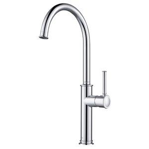 Kraus Sellette Bar and Kitchen Faucet - Single Handle - Chrome