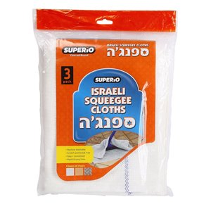 Superio Miracle Squeegee Cloth - White - Pack of 3