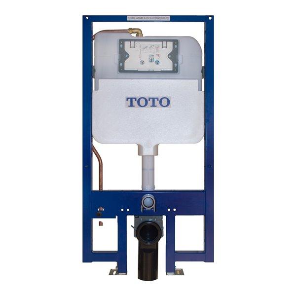 Système de réservoir de toilette DuoFit de TOTO, double chasse