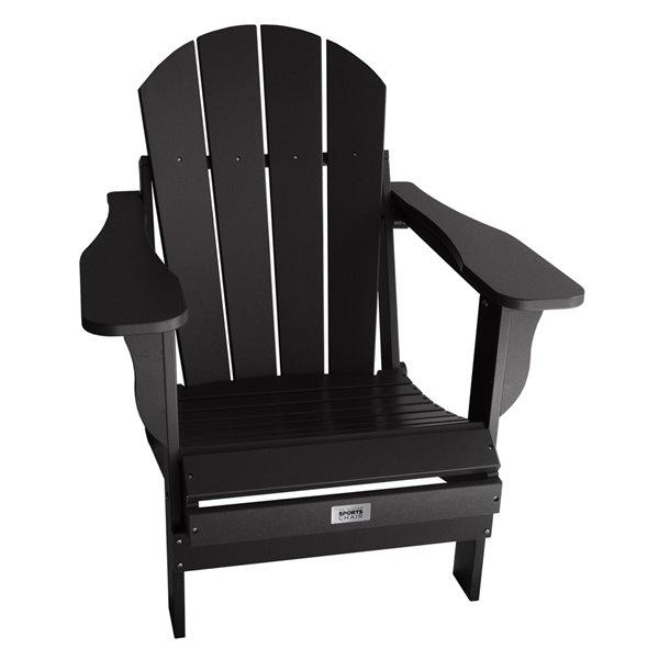 Chaise Adirondack pliante pour adulte My Custom Sports Chair, noir
