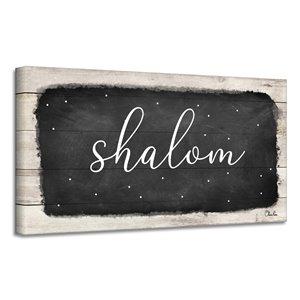 Ready2HangArt 'Shalom I' Hanukkah décoration murale