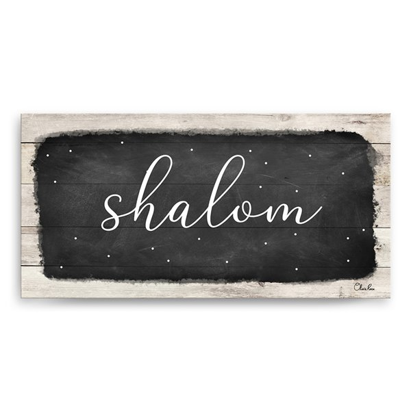 Ready2HangArt 'Shalom I' Hanukkah Canvas Wall Art