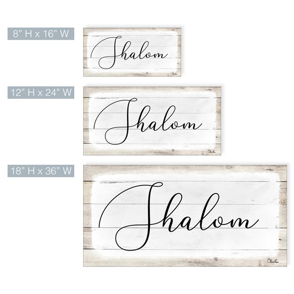 Ready2HangArt 'Shalom II' Hanukkah Canvas Wall Art