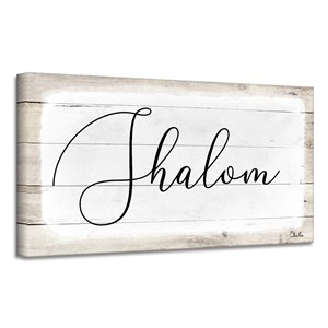 Ready2HangArt 'Shalom II' Hanukkah Canvas Wall Art