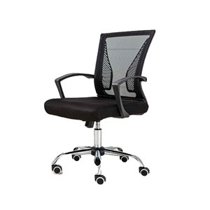 American Imaginations Sleek Black Contemporary Manager Chair - 23.62-in x 39.37-in