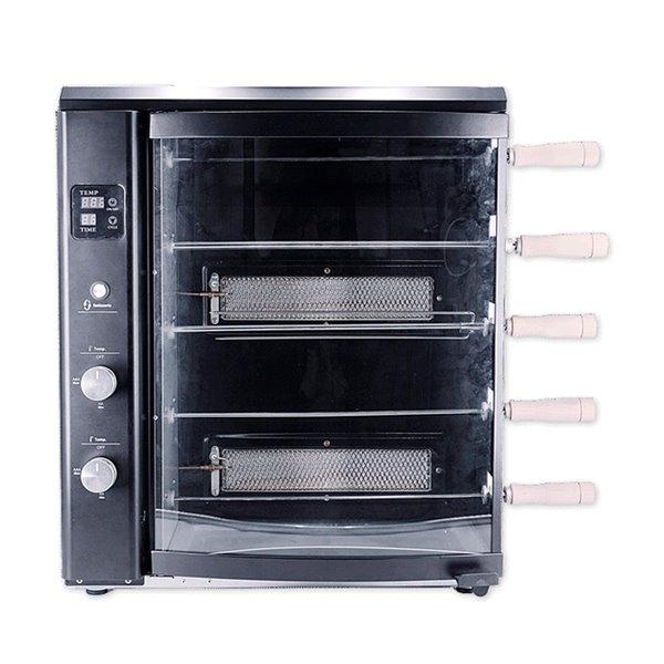Brazilian Flame BG-05LX Black Gas Rotisserie Grill 5-Skewer - 22-in - Stainless Steel