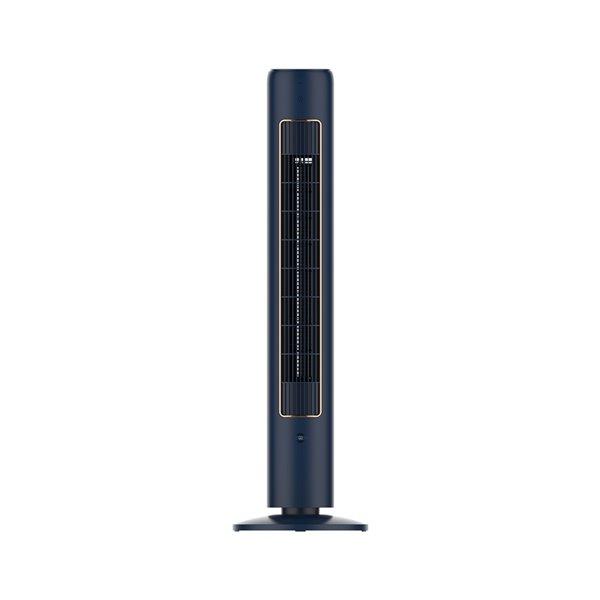 Ventilateur d'intérieur sur pied d'Ecohouzng à oscillation, 3 vitesses , 16 po