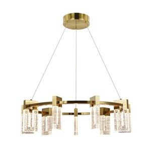 Lustre moderne/contemporain Sorrento à 9 lumières DEL intégrées en laiton antique par Vonn Lighting