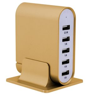 Trexonic 7.1A 5-Port Universal USB Compact Charging Station, Gold